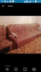 Продам срочно диван